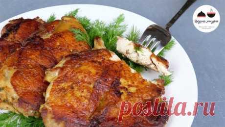 ОТБИВНЫЕ из куриных окорочков Необыкновенно вкусно! Chicken Steaks
