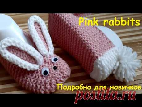 Pink rabbits.  Вязаные тапочки РОЗОВЫЕ ЗАЙЦЫ. Очень подробно.