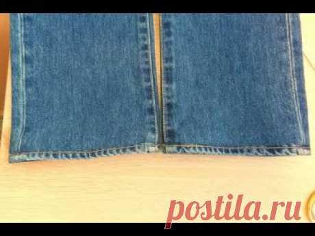 как незаметно убрать длину на джинсах - 256 роликов. Поиск Mail.Ru