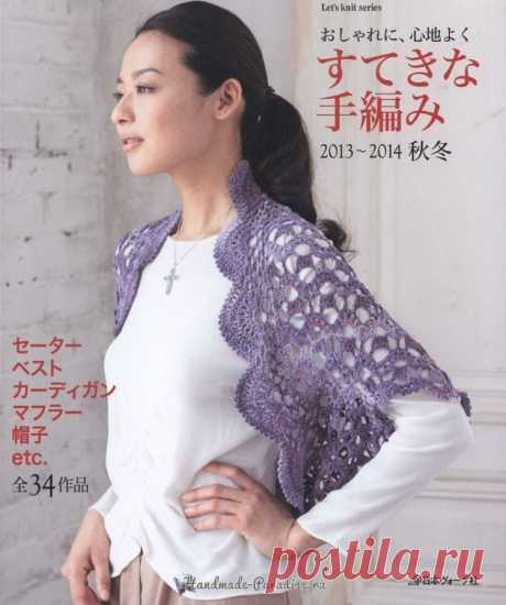 Let's Knit Series. Зимний выпуск журнала