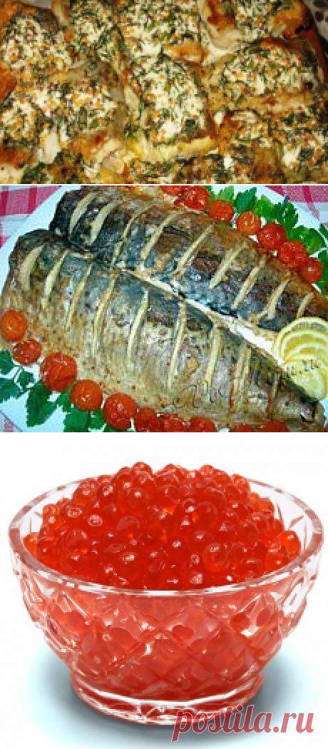 РЫБНОЕ | Мария Селезнева | Рецепты простой и вкусной еды на Постиле