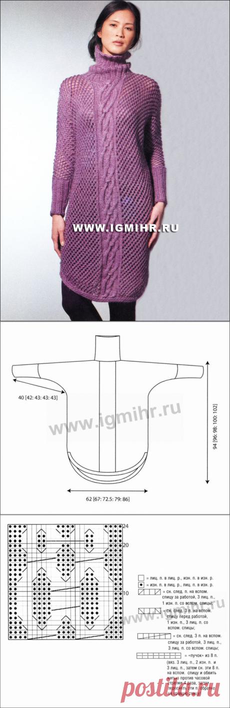 Платье-сеточка сиреневого цвета с вертикальным аранским узором. Спицы