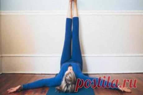Есть 3 причины закидывать ноги на стену каждый день. Начинайте сегодня