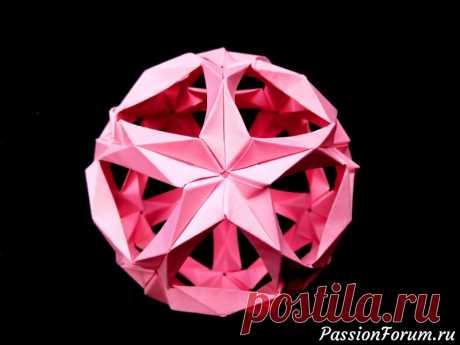 Kusudama la bola del papel - la anotación del usuario Getera (Alejandro Smirnova) en la comunidad el Trabajo con el papel en la categoría De Origami Kusudama es un modelo esférico del papel, cumplido de los módulos de las formas distintas y las dimensiones en la técnica del origami. El esquema del montaje - es muy simple. Para la creación de tal modelo kusudamy usábamos 15 hojas de papel de la dimensión de 8*8 cm.