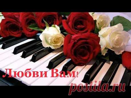 Музыка цветов. Самая красивая музыка.