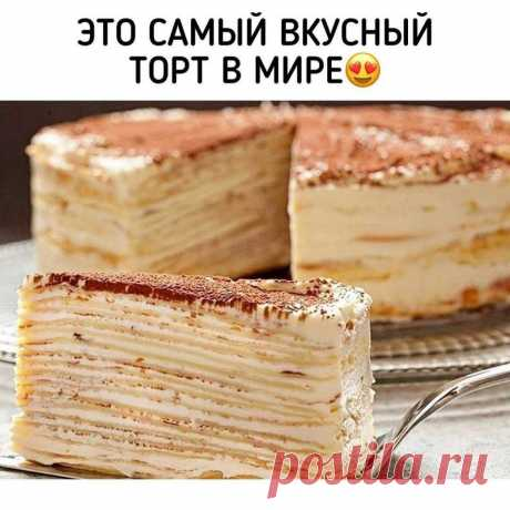 "TOPT ""KPEПBИЛЬ""."