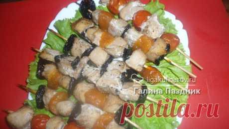 Шашлычок из куриного филе с черносливом, курагой и помидорами черри - рецепт пошаговый с фото