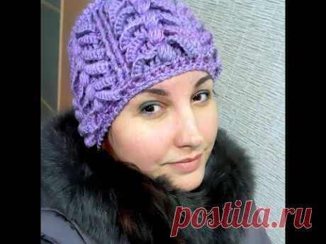 Шапка крючком с интересной макушкой и 3D узором.crochet cap
