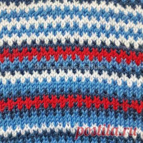 Ленивый жаккард Зигзаги для вязания по кругу | Вязание спицами CozyHands | Яндекс Дзен