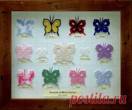 бабочки | Записи в рубрике бабочки | Дневник Ирина-ажур