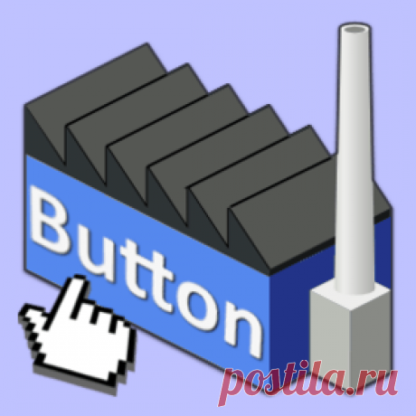 Da Button Factory: website button maker