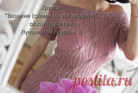 ЭЛЕГАНТНЫЙ ДЖЕМПЕР   Клубок