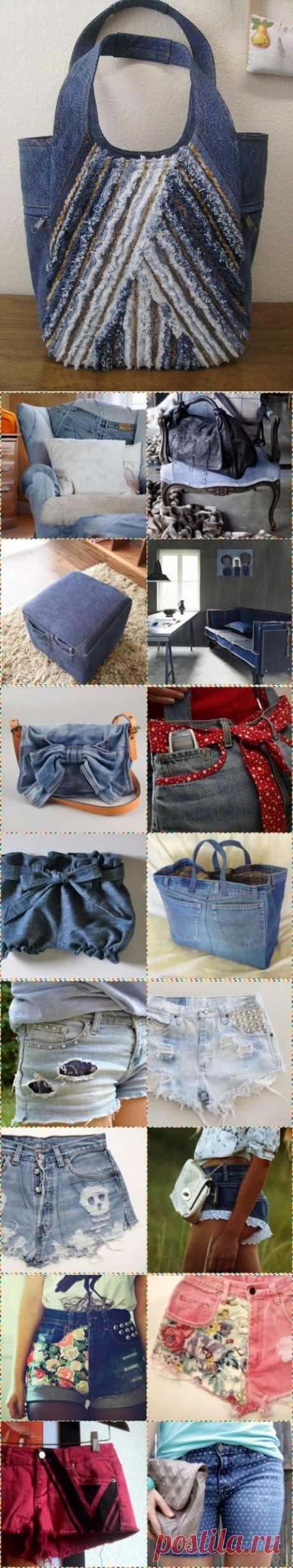 60 идей для переделки старой джинсовой одежды / Я - суперпупер