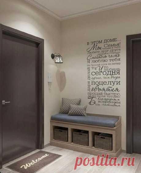 Добрый день!Подскажите пожалуйста, как делается подобный текстовый декор стен?