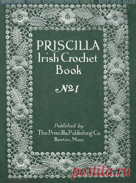 Ирландское кружево (книги+схемы+элементы для вязания крючком + пошаговые инструкции