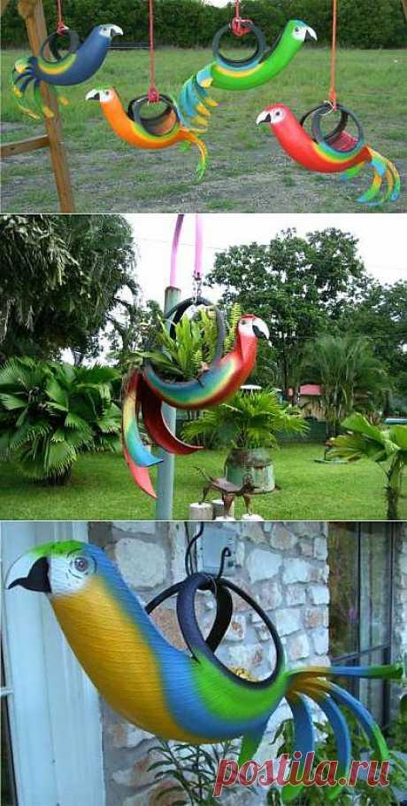 """Тропические птицы: туканы и попугаи из покрышек. В вашем саду уже живут лебеди и другие фигурки из покрышек? Тогда подготовьте к новому сезону более экзотических """"птичек"""" для украшения вашего сада и удивите соседей и знакомых новым, оригинальным украшением для сада из покрышек!"""