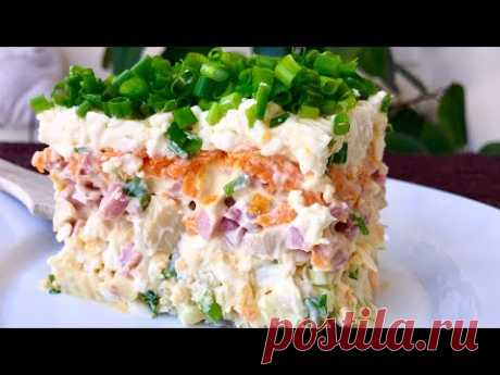 """La ensalada \""""el Cuento Fúngico\"""" Salatik Sabroso y Tierno"""
