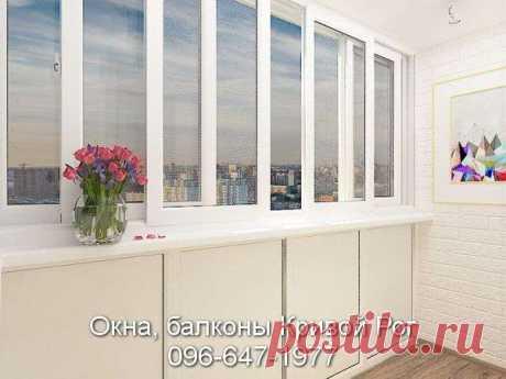А что делать, если у Вас маленький балкон? Вам могут понравиться Раздвижные окна https://balkon.dp.ua/раздвижные-балконы/