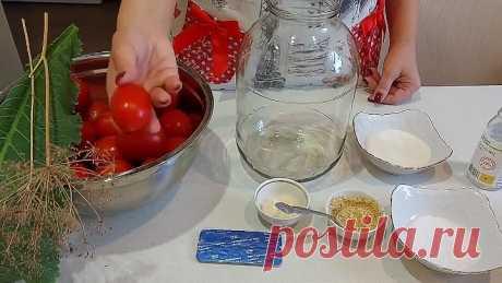 Вкусные помидоры на зиму без стерилизации