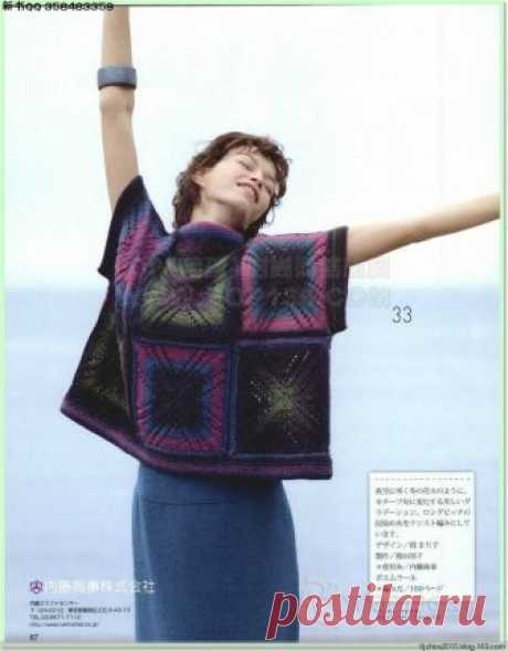Журнал «let's knit series 80433»