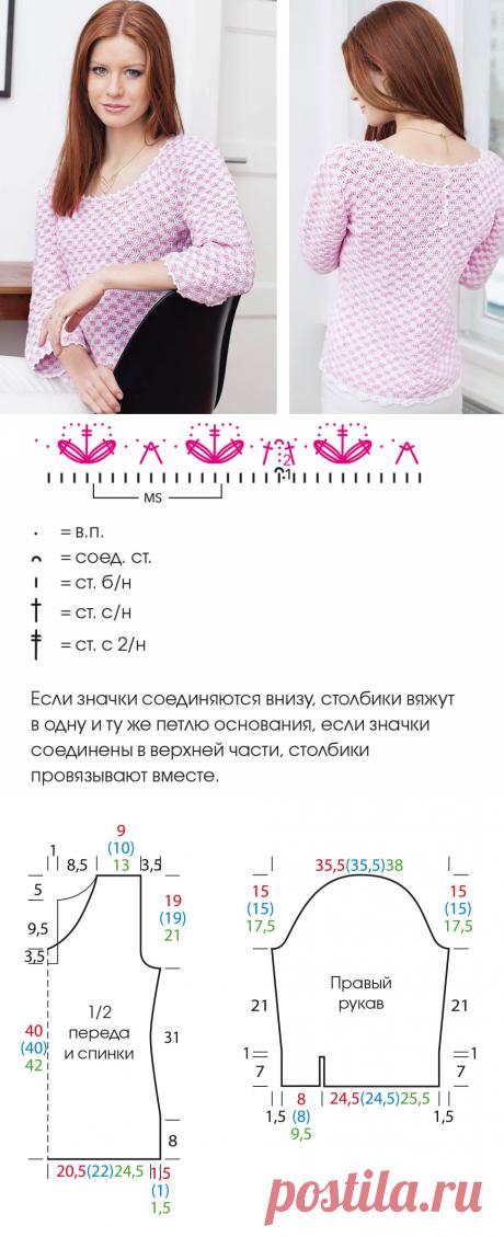 Двухцветный джемпер на пуговицах - схема вязания крючком. Вяжем Джемперы на Verena.ru