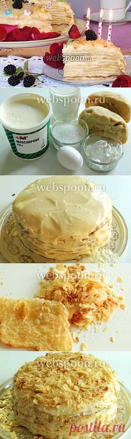 Торт «Наполеон» по-швейцарски рецепт с фото на Webspoon.ru
