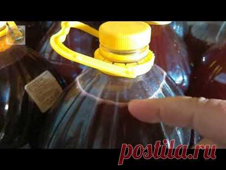 Домашнее вино! Что делать если нет гидрозатвора!