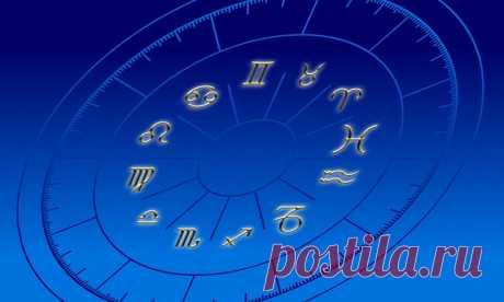 El horóscopo del adelgazamiento para enero 2016 — el Régimen de todas partes