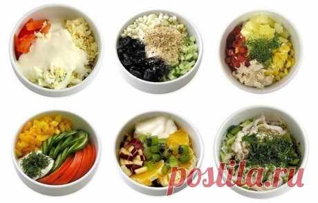 Мини - салатики (6 самых вкусных вариантов): Мини - салатики (6 самых вкусных вариантов):  1. ЭДЕЛЬВЕЙС Приятное сочетание вкусов. Cыр, курица, яйцо, помидор, майонез (сметана).  2. НЕЖНОСТЬ Пикантность этому салату придает сладкий чернослив. Курица, чернослив, яйцо, огурец, грецкий орех, йогурт.  3. НАСЛАЖДЕНИЕ Курица, ананас, болгарский перец, яблоко  4. ЛЕТНИЙ Летний вкус зимой и летом. Огурец, помидор, перец сладкий, майонез (сметана), зелень.  5. ФРУКТОВЫЙ Салат с экз...