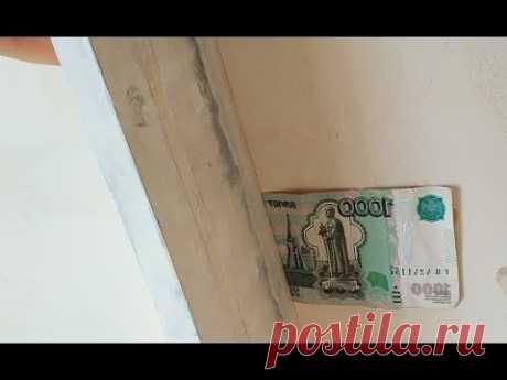 Как сделать идеальную шпаклевку стен ПРАВИЛОМ ! под покраску своими руками быстро и аккуратно!