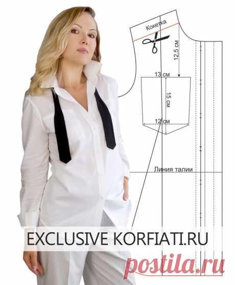 Выкройка женской рубашки от Анастасии Корфиати Выкройка женской рубашки. Классическая белая женская рубашка - must have сезона! Точная выкройка и МК по пошиву. Сшить рубашку самостоятельно очень просто!