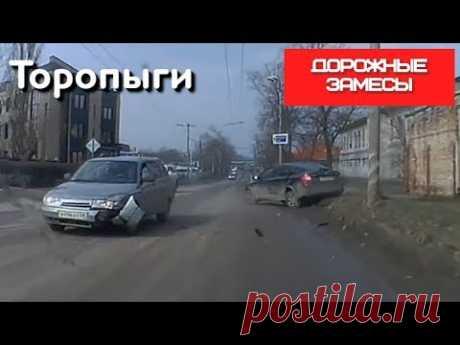 Авто Торопыги.Второй день рождения нивавода! - YouTube