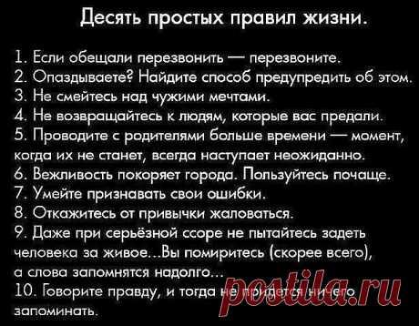 НАСТОЙКА ДЛЯ ВОССТАНОВЛЕНИЯ ЗРЕНИЯ | OK.RU