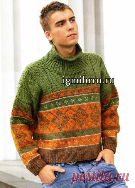 Мужской шерстяной свитер с жаккардовыми узорами. Вязание спицами