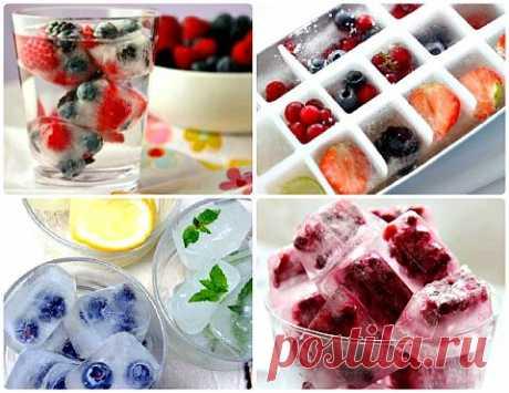 Ледяные кубики с фруктами и ягодами.