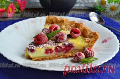 Знаменитый цветаевский пирог с хрустящей песочной основой и королевой ягод – малиной