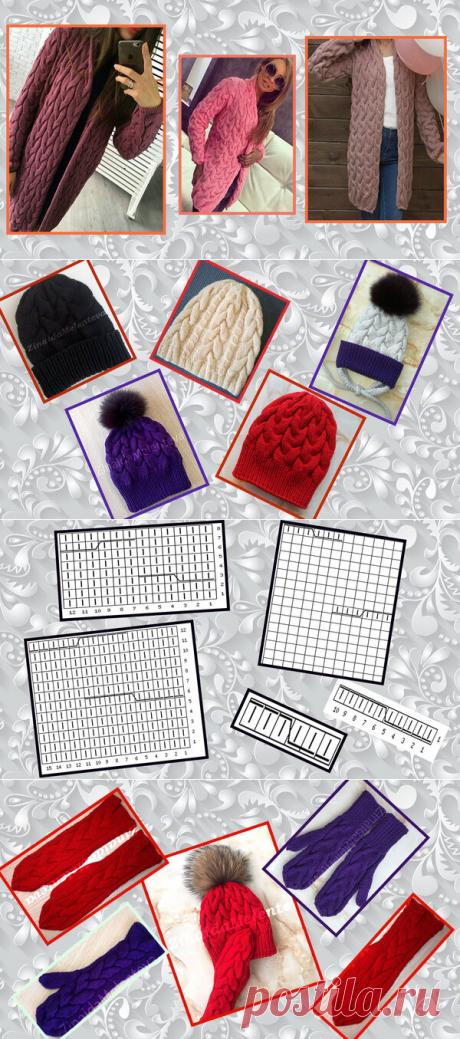 Как связать «Объёмные косы» - самый популярный узор спицами | 1000 идей для вязания спицами | Яндекс Дзен