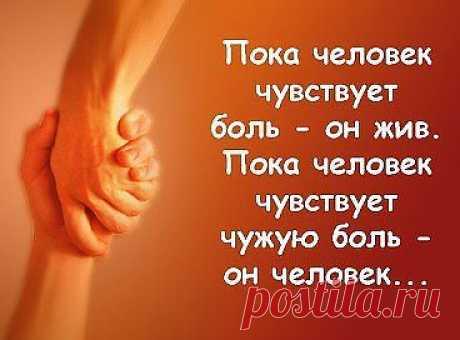(48) Одноклассникиhttps://www.odnoklassniki.ru/profile/510879873949