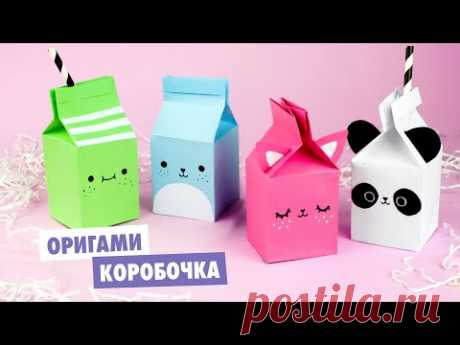 Оригами КОРОБОЧКА МОЛОКА из бумаги   DIY Милые зверята   Origami paper milk box