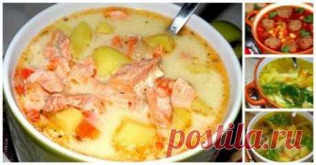 Рецепты 10 самых вкусных супов 1. Ароматный суп с копчёной курицей и плавленым сыром  копчёный окорочок — 300 гр  плавленый сыр — 3 стол ложи (у меня виола )  картошка — 3 шт  морковь — 1 шт  репчатый лук — 1 шт  зелень