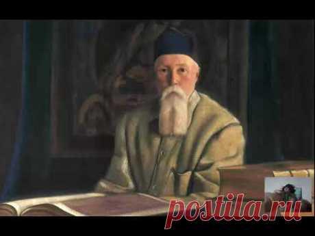 Николай Рерих, общение с душой. СЕАНС РЕГРЕССИВНОГО ГИПНОЗА (ЧЕННЕЛИНГ)