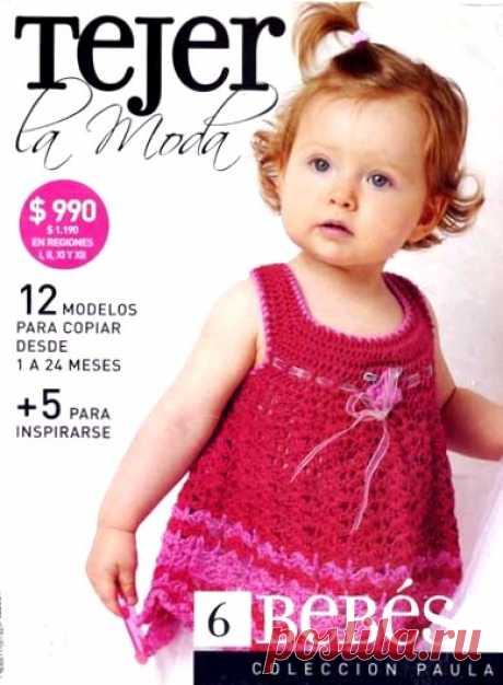 butterflycreaciones / fanaticadel tejido: Tejer la moda 6