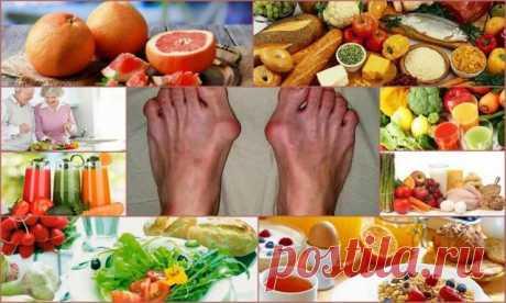 Какие продукты следует убрать, чтобы не болели суставы - Бланки, формы, образцы и шаблоны документов