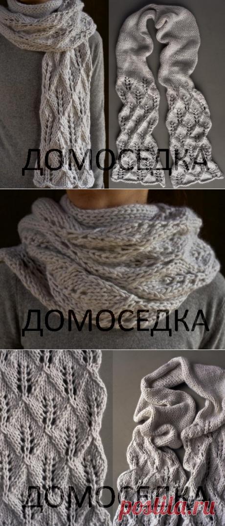 Вязаный длинный шарф | ДОМОСЕДКА