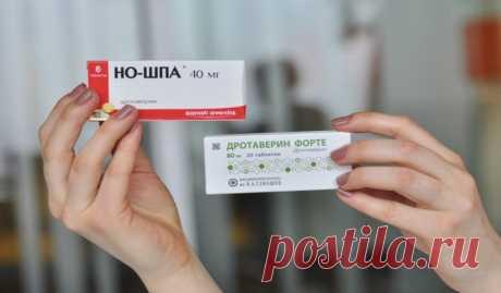 48 лекарств, которые можно заменить дешевыми аналогами Вот это экономия! Почему я не знала об этом раньше? Врачи очень...