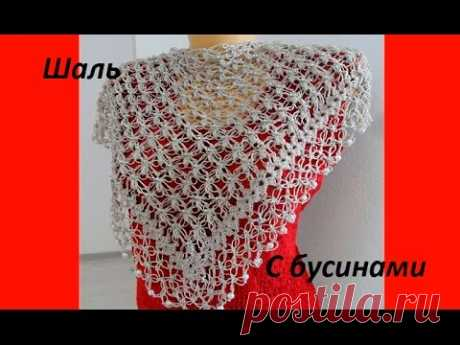 Shawl with beads, solomonova of a loop and magnificent stolbiki.crochet Shawl the Shawl with beads and beads, a master class in very beautiful shawl, step-by-step knitting of a shawl a hook, the reference to my https:\/\/www.youtube.com\/channel\/UCWEo_Nsi channel...