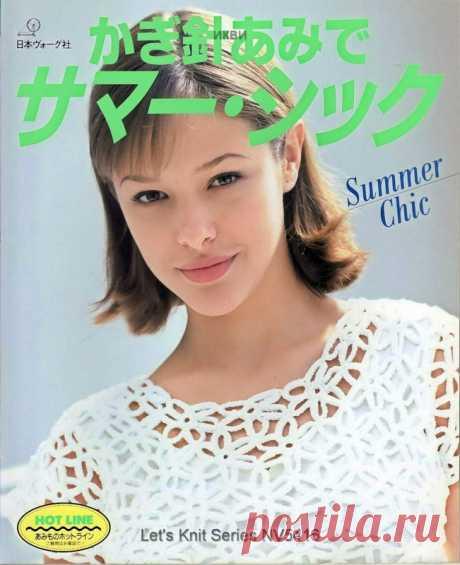 Летние модели крючком - Китайские, японские - Журналы по рукоделию - Страна рукоделия
