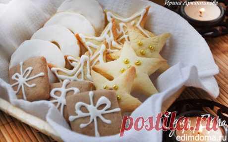Рождественское имбирное печенье | Кулинарные рецепты от «Едим дома!»
