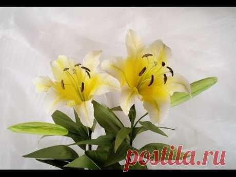 Как сделать Желтые лилии бумаги цветок из гофрированной бумаги - Craft Учебник