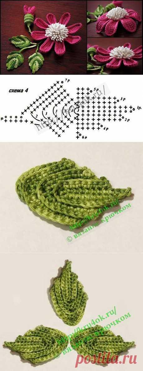 Вязаный цветок клематис. Вязание крючком .